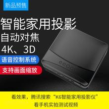 智能家用投影仪商务办公4K播放WIFI蓝牙手机同屏3D微型DLP投影机