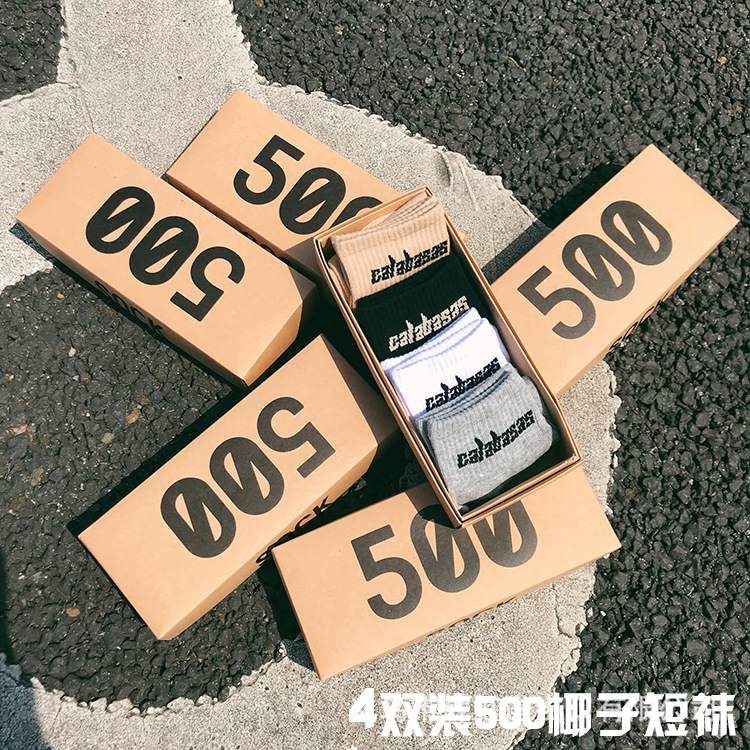 Coco of collocation of pure cotton of Chun Xiaxin money outfit of box of 4 pairs of ceremonies appro