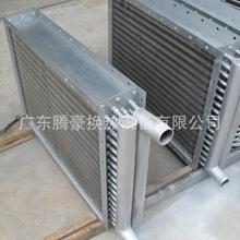 铜管套片空调表冷器不锈钢串片式冷却器冰水降温冷风机换热器