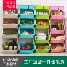 厨房置物架放菜的架子篮子蔬菜收纳筐盒蓝多层家用落地神器