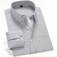 中老年爸爸裝條紋長袖襯衫加肥加大碼韓版休閑居家襯衣2019新款