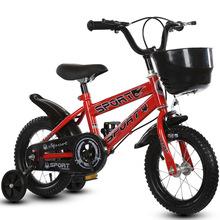 批發兒童自行車12寸小孩子單車14寸16寸贈品腳踏車自行車可代發