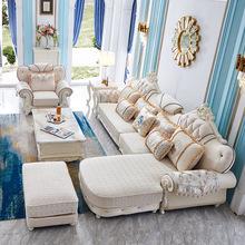 布艺 法式左森转角沙发组合欧式拉钻大小户型实木套装L型软沙发