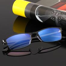 3B403厂家直销新产品男士商务款防蓝光近视眼镜框架成品100-400度