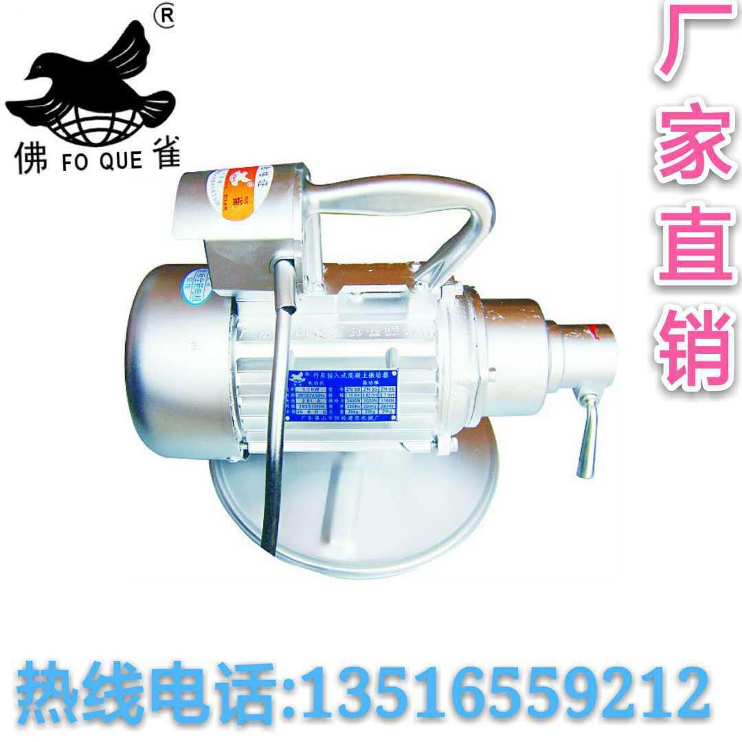 供应汽油插入式混凝土振动器建筑施工水泥振动器