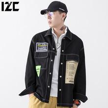 IZC男装|新款衬衫夹克男秋季新款男士外套韩版帅气潮牌时尚上衣男