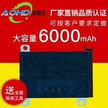 适用iPad mini2/3平板电脑电池正品 6000MA苹果内置电池 厂家直销