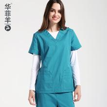 洗手衣手術衣服女士短袖醫生護士服手術室工作服隔離工作服刷手衣