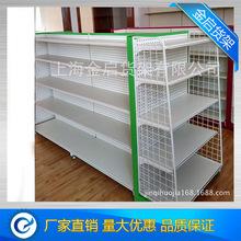 江浙沪包邮厂家直销上海超市货架大药房货架商场便利店母婴店货架