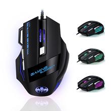幽蝠USB有线光电游戏鼠标 7键发光呼吸灯火力键 跨境专供电脑配
