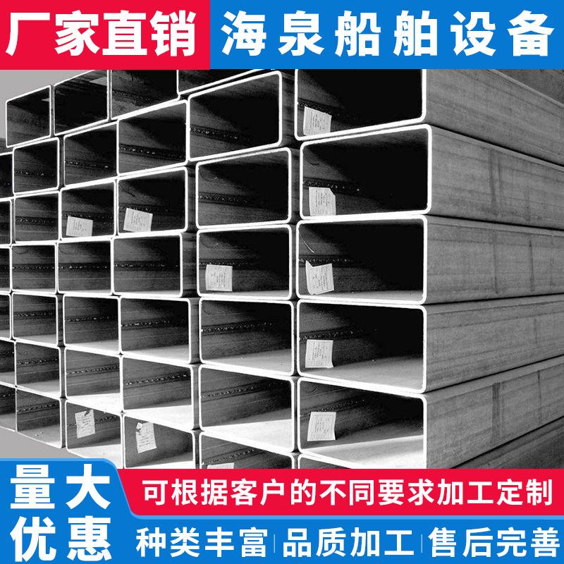 供应大规格方管 镀锌大口径低合金矩形管方矩管方管批发一根起售