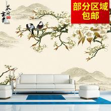 真絲無縫壁畫定制沙發臥室墻紙客廳電視背景墻手繪花鳥中式壁布