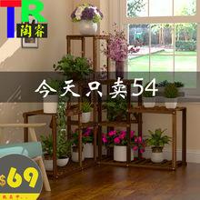 花架子多层室内花架省空间?#30340;?#38451;台客厅落地式家用绿萝花盆置物架