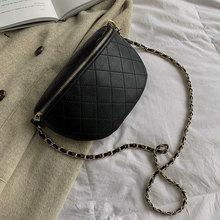 优上新小包包女2019新款韩版菱格链条质感单肩包时尚百搭休?#34892;?#25358;