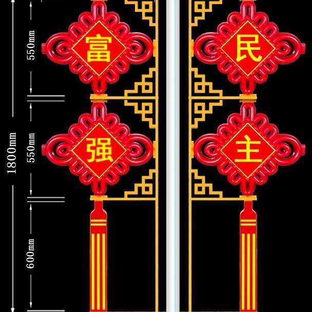 厂家批发优质 LED发光中国结灯箱 专业定制路灯双面发光广告牌