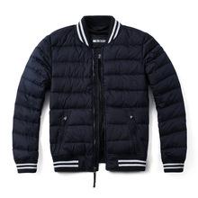 af棒球領羽絨服外套男士2018冬季新款輕薄立領冬裝保暖男裝外套潮