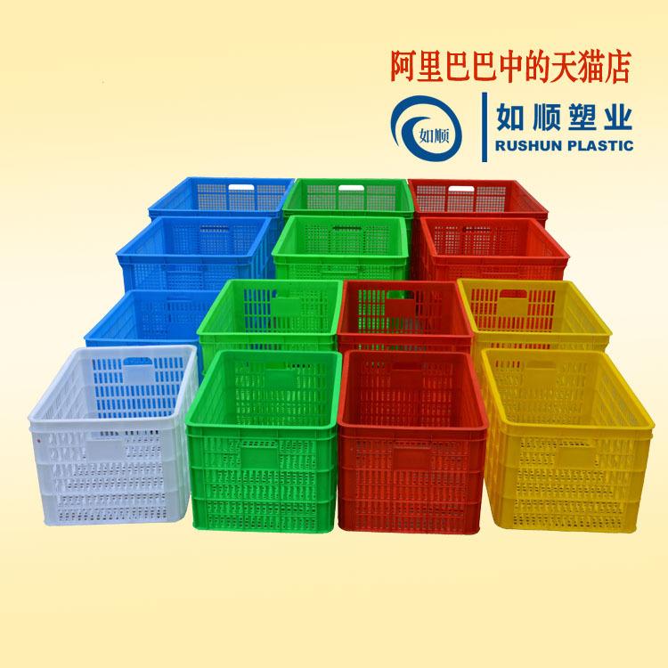 蓝色塑料周转筐加厚大号长方形蔬菜水果朔胶框服装运输中转框熟料