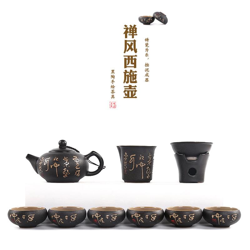 厂家直销手工黑陶手绘风禅复古茶壶茶杯礼盒套组办公功夫茶具礼品