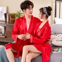 新品情侶睡袍 男女士紅色結婚睡衣晨袍仿真絲長袖浴袍 廠家批發