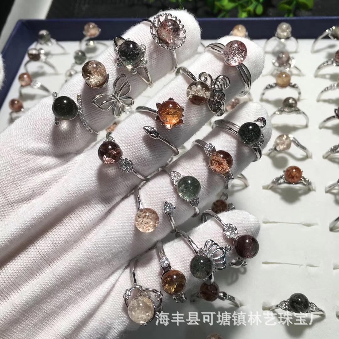 天然幽灵花幽灵戒指 晶体通透景色优美 标925印记 水晶饰品 批发