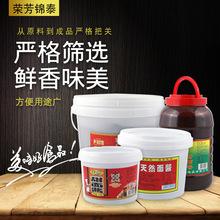 鮮香味美天然面醬 京醬肉絲烤鴨手抓餅煎餅蘸料1kg/3kg/5kg/7kg