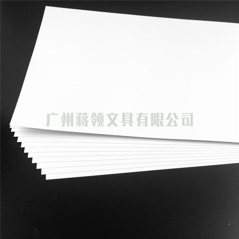 A4 230克(g) A4 白卡纸 彩卡纸 (A4120g 180g卡纸)100张/包批发