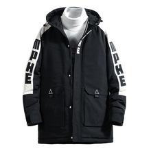 冬季男士加厚外套冬保暖工裝棉服韓版風衣青少年休閑外衣廠家直銷