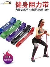弹力带阻力带引体向上辅助带弹力带健身男拉力带训练拉力圈弹力带