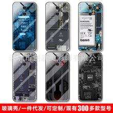 適用紅米5plus/6pro/6A/5a玻璃S2保護手機殼偽裝主板拆機仿真男款