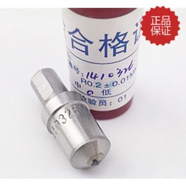 厂家直销洛氏硬度计超硬金刚石压头测HRC洛式硬度计专用正品包邮