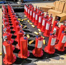 厂家直销水锤吸纳器DN150水锤消除器 水锤防止器活塞式碳钢吸纳器