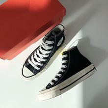 100周年1970s帆布鞋高帮情侣款男女运动学生系带复古代发厂家直销