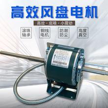 全铜线风机盘管电机16W20W30W40W60W100W中央空调风机电机