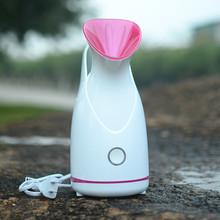纳米离子热喷蒸脸器家用加湿蒸面器美容仪补水器便携式美容喷雾机