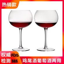 人工吹制无铅水晶红酒杯高脚玻璃红酒杯热销劲酒杯Gin Glass