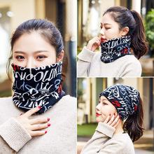 一件代发 新款加厚保暖围巾 帽子两用学生韩版百搭套头脖套潮