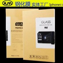 适用苹果X/XR/XS MAX钢化膜iphone11/11pro/7/7Plus手机贴膜6plus