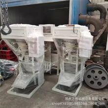 多功能水泥称重装包机 石灰粉速凝剂灌装机 瓷胶粉装袋机