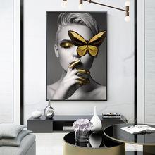 现代简约玄关装饰画过道壁画北欧抽象人物油画客厅挂画沙发背景墙