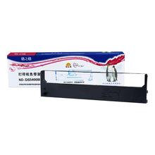 格之格适用LR611联想DP-615KII色带架DP610KII色带芯DP630KII墨盒