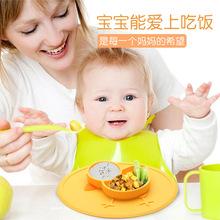 小鸡硅胶一体式儿童餐垫餐盘 分格婴幼儿辅食盒餐盘 吸附桌面餐盘