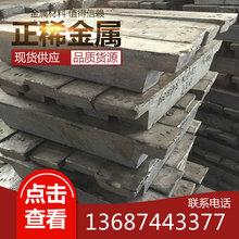 厂价直销 现货供应Pb99.994铅锭 电解铅 金属铅 高纯铅 铅块