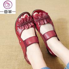 鱼嘴鞋夏季女鞋真皮软底镂空鞋妈妈凉鞋平跟中?#22799;?#22899;凉鞋
