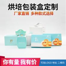 廠家批發8寸10寸12寸生日蛋糕盒套裝烘焙包裝盒蛋糕盒子定制