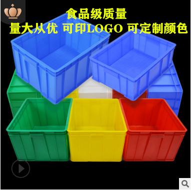 厂家直销爆款防潮周转箱带盖塑料工具箱周转盒塑胶周转框胶框现货
