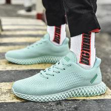 春夏4D打印飞织椰子跑鞋休闲时尚运动休闲鞋韩版学生潮鞋男式板鞋