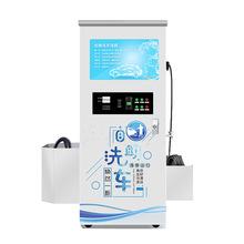 自助洗車機商用 24小時 投幣刷卡掃碼 小區共享高壓洗車機