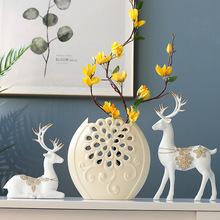 电视柜家居装饰品创意小摆件客厅酒柜个性摆设房间现代简约工艺品