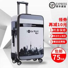 学生韩版拉杆箱男28寸大容量密码箱26寸帆布行李箱女24寸防水皮箱
