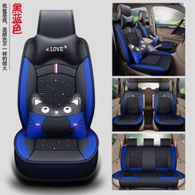 五菱荣光S宏光V汽车座套七座专用全包四季座椅套皮套MPV坐垫